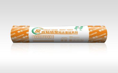 YN-B705 GTS新型塑纤高分子自粘防水卷材
