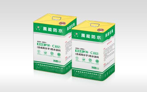 YN-C802单组份聚氨酯(合成高分子)防水涂料
