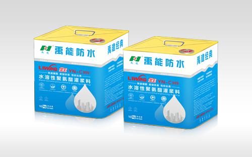 YN-C909 笠王水溶性聚氨酯灌浆料