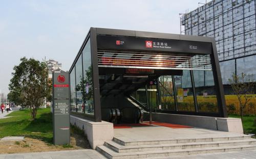 杭州地铁1号线