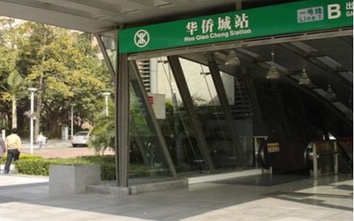 深圳地铁1号线竹子林-华侨城站
