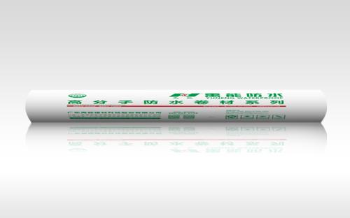 YN-A770非沥青基高分子自粘胶膜防水卷材