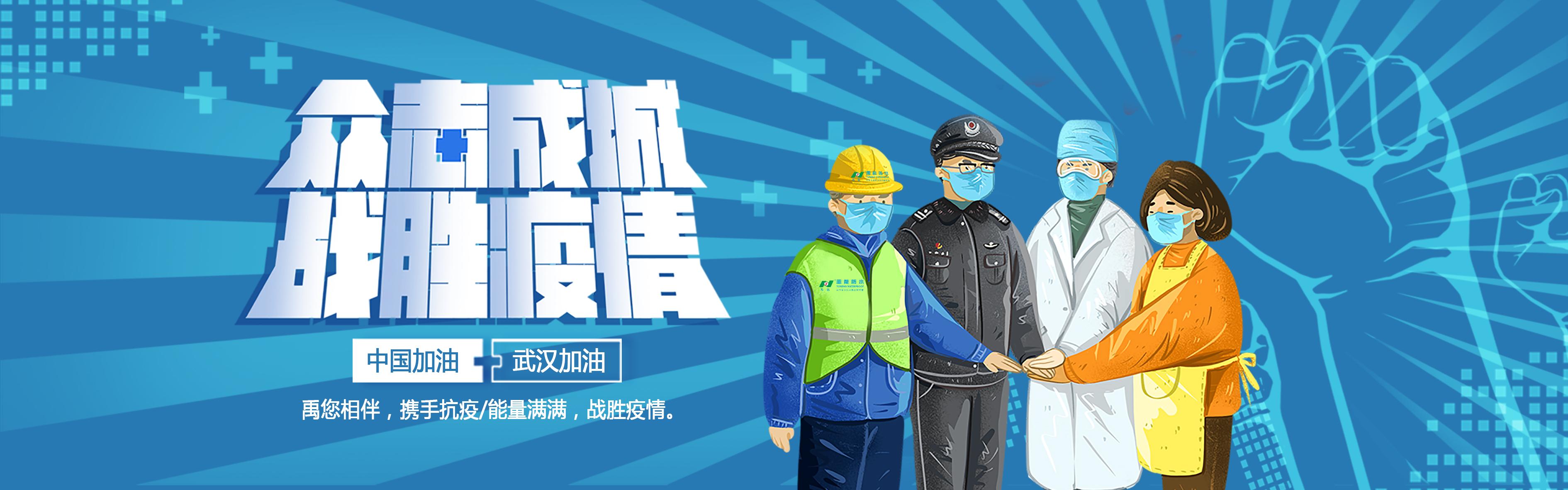亚博电子娱乐防水企业宣传片